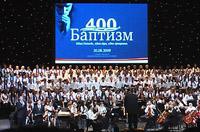 400 летие Баптизма