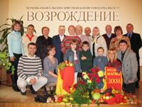 plakat_zhatva_1tk_A4